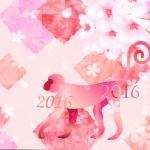 Horóscopo Chinês 2016: O que esperar do Ano do Macaco?