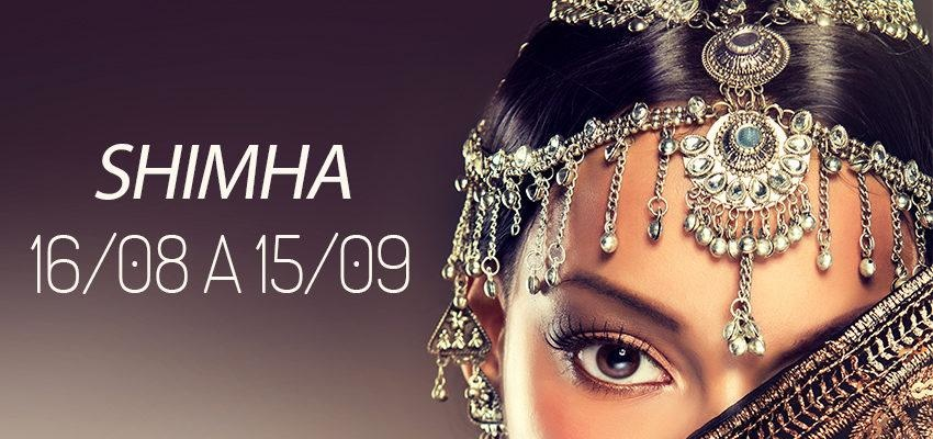 Astrologia Védica: Shimha, o filho do Sol (16/08 a 15/09)