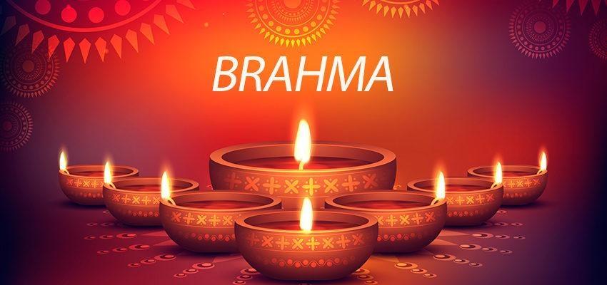 Brahma: a força da criação do Universo