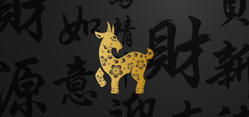 Horóscopo Chinês: julho é o mês da cabra – veja o que isso quer dizer