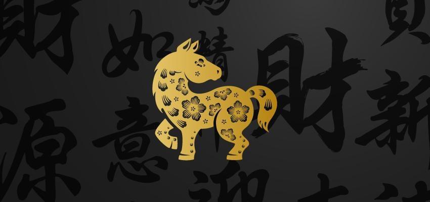 Horóscopo Chinês: junho é o mês do cavalo – veja o que isso quer dizer