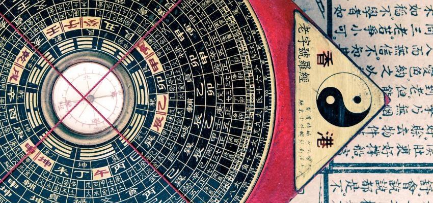 Estrelas Voadoras do Feng Shui 2018: Como utilizar essa arte milenar nesse novo ciclo?