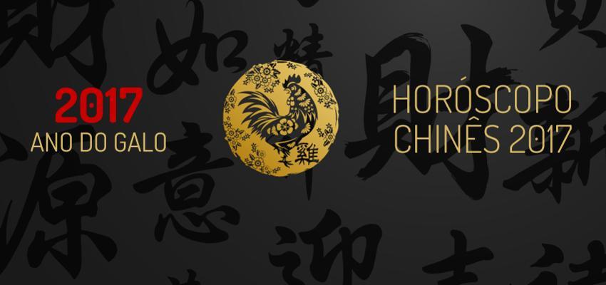 Veja aqui as previsões do Horóscopo Chinês para 2017