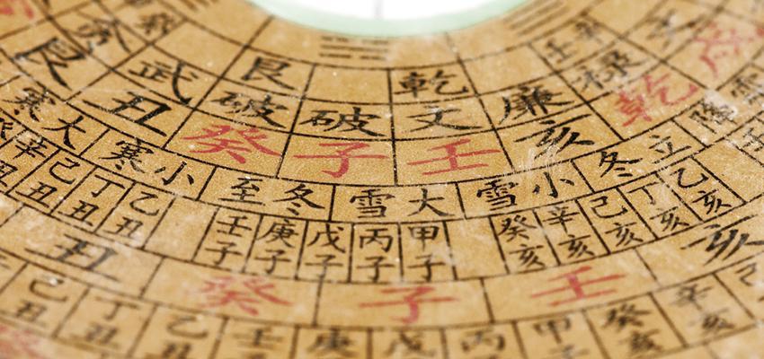 O que é o I Ching - Oráculo ou Livro de Sabedoria?