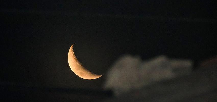 Lua Crescente: o que esperar para 2017