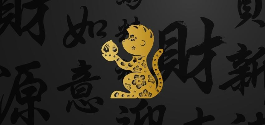Horóscopo Chinês: agosto é o mês do macaco – veja o que ele te reserva