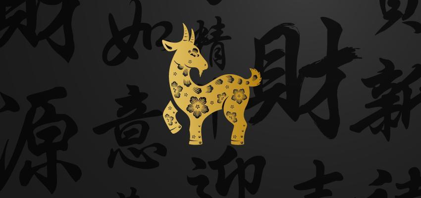 Você é do signo chinês Cabra? Veja a influência do seu ascendente
