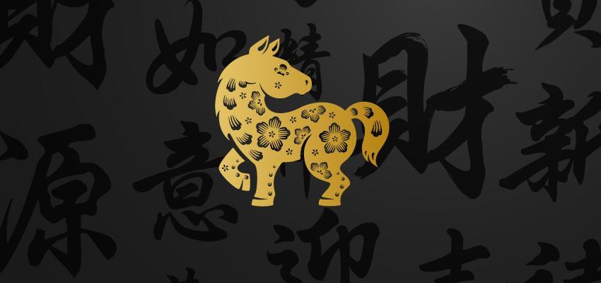Você é do signo chinês Cavalo? Veja a influência do seu signo ascendente