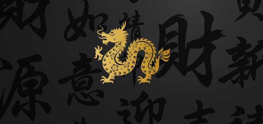 Você é do signo chinês Dragão? Veja a influência do seu signo ascendente