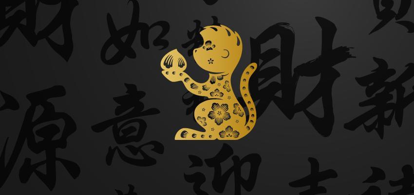 Você é do signo chinês Macaco? Veja a influência do seu ascendente