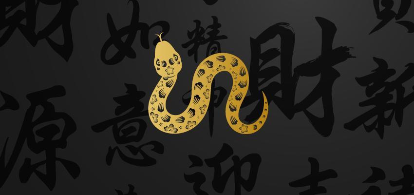 Você é do signo chinês Serpente? Veja a influência do seu signo ascendente