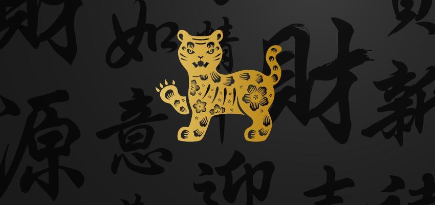 Você é do signo chinês Tigre? Veja a influência do seu signo ascendente