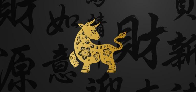 horóscopo chinês janeiro 2018, mês do boi