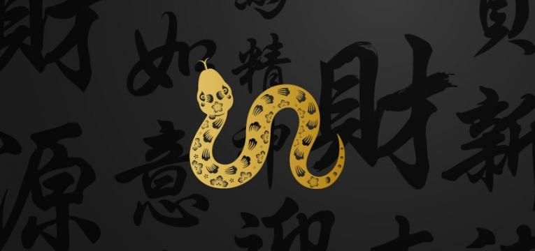 serpente-chines